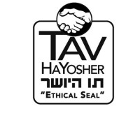 Do you support the Tav?  Exploring ethics and eating at SAR