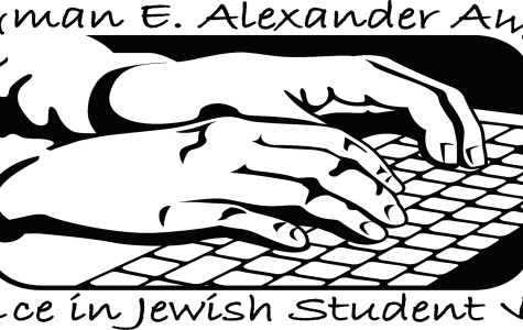 Maetal Gerson of Los Angeles wins Alexander Award for writing about Jewish history