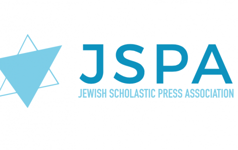 SAVE THE DATE!  Jan. 5 - 7, 2017 for Fourth Annual JSPA Conference and Shabbaton