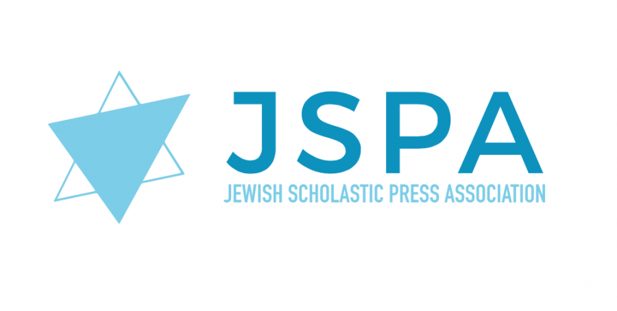 Announcing+the+2017+Annual+Jewish+Scholastic+Journalism+Awards